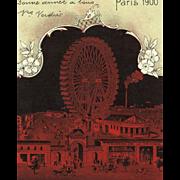 SALE La Grande Roue Art Nouveau Paris Expo 1900 Postcard