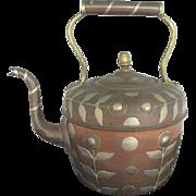 Lovely Copper Large Decorative Kettle Pot w/Sunflower Garden Appliques