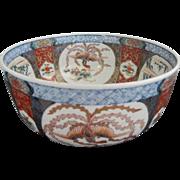 SOLD Antique 1800's Japanese Imari Porcelain Bowl w/Bamboo & Phoenix Design