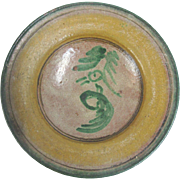 19th Century Spanish Majolica Montiel Family Yellow & Green Pottery Bowl w/Bird Design