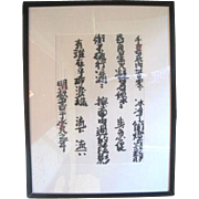 Framed Original Modern Scroll Art Fung Ming Chip Chinese Ink on Paper