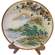 Vintage Satsuma Large Hand Painted Asian Seascape SIGNED Meiji Period