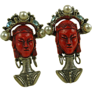 Selro Rare Vintage Asian Princess Bracelet & Earrings ~ Superb Demi