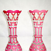 SOLD Antique Bohemian Overlay Glass Vases