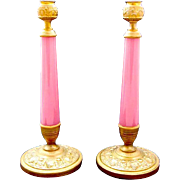 SOLD Antique Pair of French Pink Opaline Glass and Dore Bronze Candlesticks