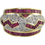 Stunning Vintage Retro 18K Designer Ruby & Diamond Ladies Ring 2cts Rubies, .75cts Diamonds! 1