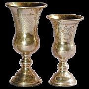 Pair Vintage Judaica Kiddush Cups Goblets Sterling Silver