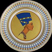 """REDUCED Kaiser Porcelain Queen Nefertiti 12.5"""" Wall Charger"""