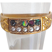 15ct Gold Antique ADORE Ring English Hallmarks for 1888 ADORE Amethyst Diamond Opal Ruby ...