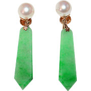 Elegant Art Deco Chinese 14K Yellow Gold Rich Apple Green with Emerald Green Trace Jadeite ...
