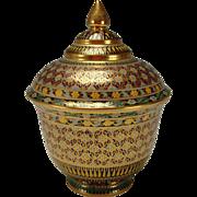 Fabulous Enameled and Gilt Porcelain Lidded Jar Persian Moorish Style 20c