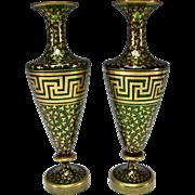 Antique Bohemian Moser Super Elegant Gilt Greek Key and Hearts Ivy Glass Vases