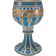 Antique Moser Bohemian Moorish Blue Opaline Cased Enamel Overlay Glass Vase
