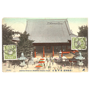 SOLD Postcard Buddhist Temple in Tokyo Japan 1909