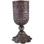 SALE Vintage 1980s Israeli Sterling Silver Filigree Kiddush/Havdalah Cup