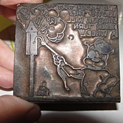 SALE Copper Printing Block #2 Buster Blows the Whistle - Free shipping