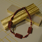 Carved Cinnabar Bead and bar Necklace - Free shipping