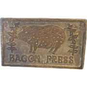 SALE Bacon Press Cast Iron Wood Handle Pig Embossed Made in Taiwan