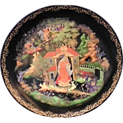 SALE Legends of Russia Fairy Tales Bradford Exchange Tianex Collector Plate 1988 Limited Editi