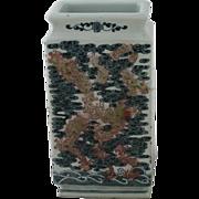 SALE Chinese Rectangular Porcelain Dragon Vase