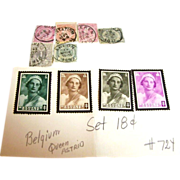 Antique Belgium used stamps 1883-1899 and 1930s queen Astrid set new