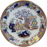 Beautiful Hand painted Poly-chrome flow blue Chinoiserie plate