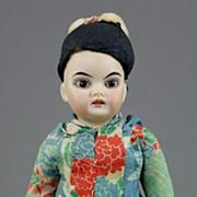 "SOLD 8"" Oriental Bisque Socket Head Child Simon & Halbig - Red Tag Sale Item"