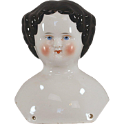 REDUCED China Doll Head c1860 5 Inches Unusual Features