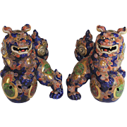 Large Vintage Pair of Japanese Foo Dogs Shishi with Ball