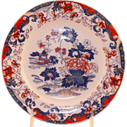 REDUCED Antique Minton Polychrome Plate Amherst Asian Pattern
