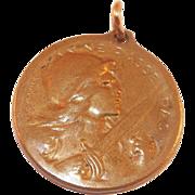 French Bronze Verdun 1916 Medal World War I Designed By S.E. Vernier