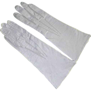 REDUCED Vintage Never Worn White Leather Gloves