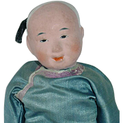 "9"" Paper Mache ~ Straw Stuffed CHINESE MAN DOLL"