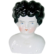 """Antique 5"""" German China Doll Head Only Brunette Marked 7"""
