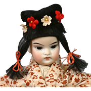 "SALE 10.5"" Oriental Child Doll circa 1895 Attributed to Schoenau & Hoffmeister in Antique .."