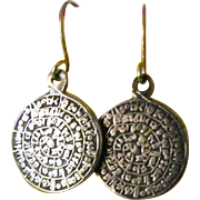 SALE Vintage round pierced Egyptian Cartouche Earrings