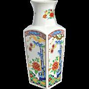 SALE Vintage Imari Ware ~ Rose & Bamboo Square Porcelain Vase