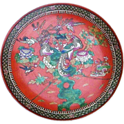 """SOLD Spectacular Antique Pre-1900 Jiaqing Period Cloisonne Enamel """"Mythical Chinese Phoenixâ"""