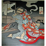 Antique Yoshi Toshi Wood Block Print
