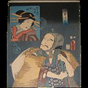 Antique Toyo Kuni III   Wood Block Print