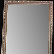 Fabulous Transitional Mirror