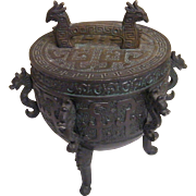 SOLD Chinese Cast Metal Ice Bucket Made In Tiawan 1960's