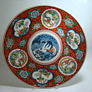 Imari Porcelain Charger Foo Dog   Late 19th  - Early 20th Century