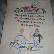 SOLD Vintage Bride & Groom Embroidered Towel