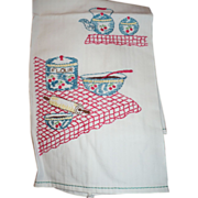 SOLD Embroidered Baking Towel