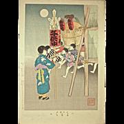 "SHUNTEI MIYAGAWA (1872-1914) ""Bundle of Rice Festival"" Meiji Period Original Woodblo"