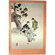 "SHUNTEI MIYAGAWA (1872-1914) ""Children Hopping On One Leg"" Meiji Period Original Woo"