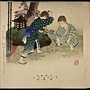 "SHUNTEI MIYAGAWA (1872-1914) ""Children Playing"" Meiji Period Original Woodblock Prin"