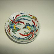 Porcelain Open Salt ~ Occupied Japan ~ Fighting Birds