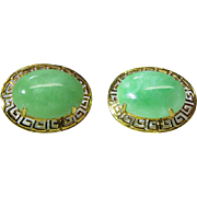 Vintage 14K Yellow Gold Post Earrings With 4 Carat Jade Cabochons And Chinese Fretwork Motif